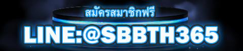 SBBTH