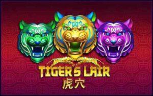 รีวิวเกมสล็อตออนไลน์ Tiger's Lair