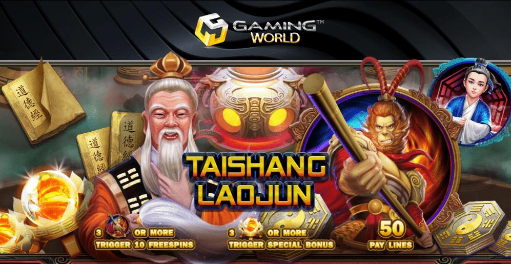 รีวิวเกม SLOT TAISHANG LAOJUN